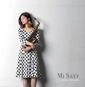 南あやこ1st Album Mi SAXY7月5日発売