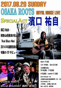 Royal horse LIVE SPECIAL ACT 濱口祐自
