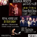 ヤマヒロ&OSAKA ROOTS in ROYAL HORSE